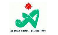 北京亚运会回顾