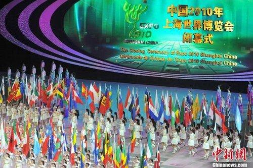 上海世博完美谢幕 告别之夜华彩颂歌(图)