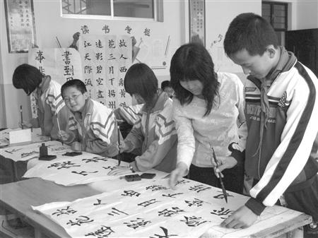 庆城县庆华小学加强毛笔字书写教学