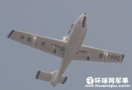 中国首架海鸥300轻型两栖飞机首飞成功(组图)