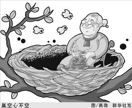 漫画 空心/传统的中国老人以儿孙满堂为骄傲,独立生活被认为是晚年不幸;...