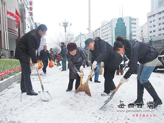 七里河区干部职工上街扫雪.本报通讯员李佳摄-兰州积极应对 力保水图片
