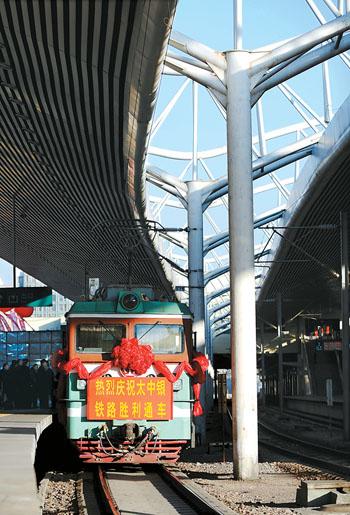 太原至包头的2681次列车即将驶离太原站