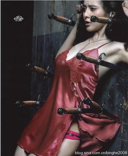 Десять самых сексуальных красавиц-звезд Китая font style