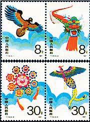 珍藏情趣:邮票上的情趣-珍藏风筝-每日甘肃-甘情趣内衣哪里济南有卖图片