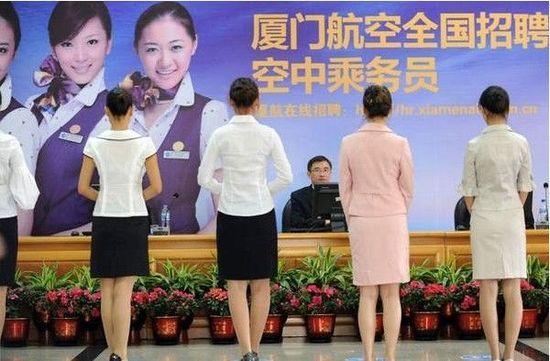 南航招募女大学生空姐潜规则 南航 空姐