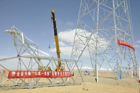 3月4日工程转序开始组立铁塔