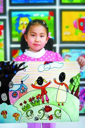 稻田美术培训中心7岁薛涵作品《和妈妈去新区踏青》