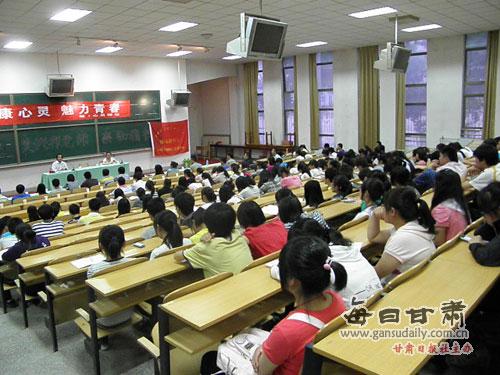 青海藏族大学新生心理健康状况比较研究