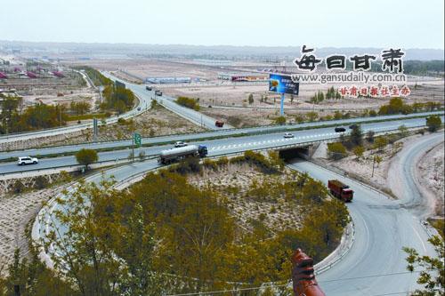 兰州新区基础设施建设已全面启动。据悉,今年新区