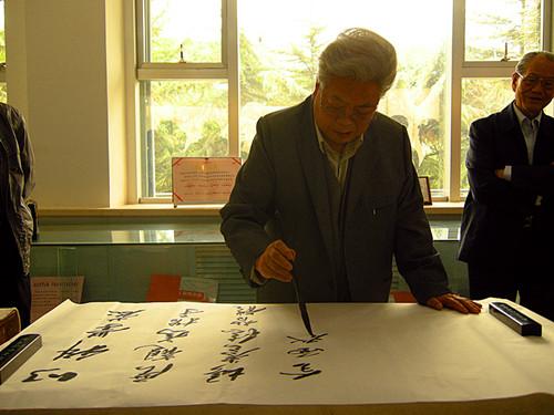 甘肃省心理咨询师学会大学生心理健康教育基地成立