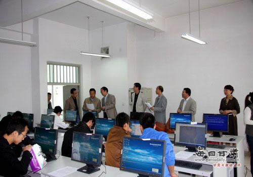 兰州理工大学举行2011年大学生计算机应用能力竞赛