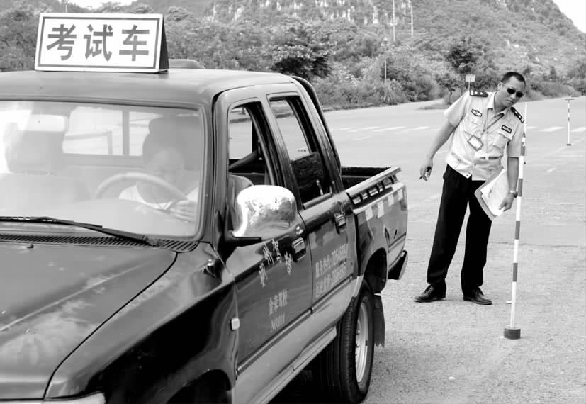 """中国多城市出台""""好人好事法""""鼓励民众帮陌生人"""