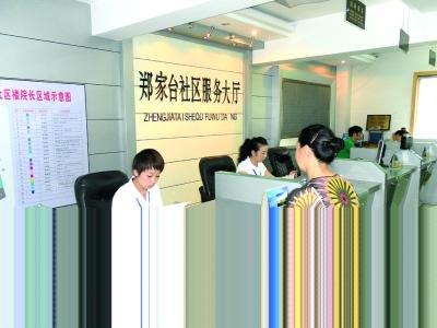 皋兰路字体:街道一刻钟打造精品快车道-皋兰石华村阳光艺术设计图片