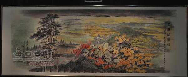 五月的鲜花(国画)