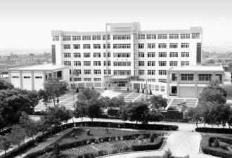 育改革发展示范学校 甘肃煤炭工业学校