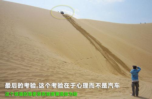 宝马教官教你驾驶越野车 沙漠/赛道都不怕