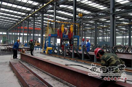 武威八冶钢结构股份有限公司生产线一角