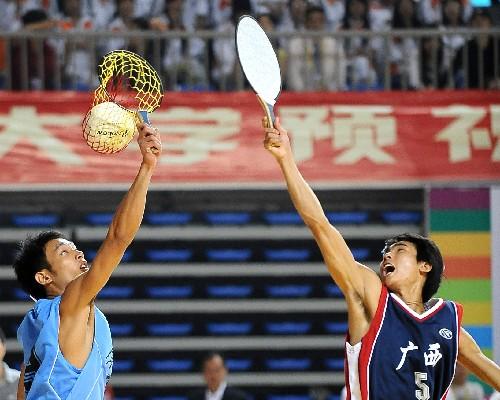 珍珠邱_珍珠球――广东队获得冠军珍珠球民族运动会