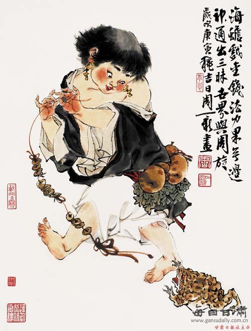刘海戏蟾 中国画 周一新 周一新绘画作品欣赏