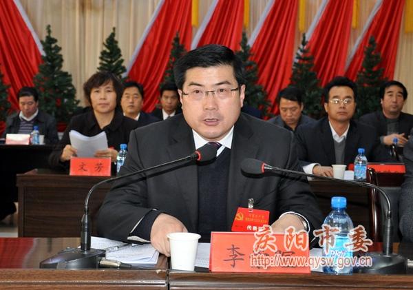 镇原县 周伟/周伟代表中共镇原县第十四届委员会作报告
