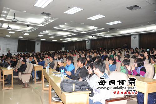 西北民族大学/西北民族大学举办大学生心理知识讲座