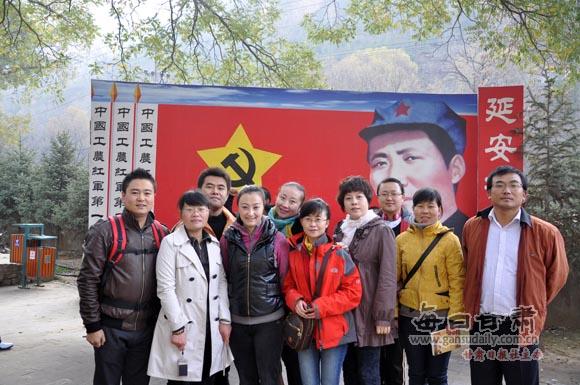 省人才中心11名流动党员代表赴延安学习红色精神(图)