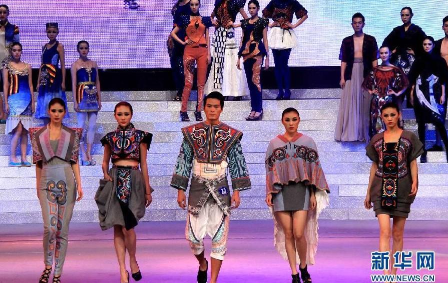 2011中国(贵州)民族服装设计大赛结果揭晓