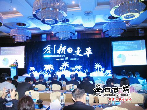 甘肃二手车交易市场组织强大阵容参加中国汽车流通行业年会