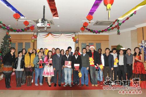 兰州理工大学举行首届中外学生联谊会