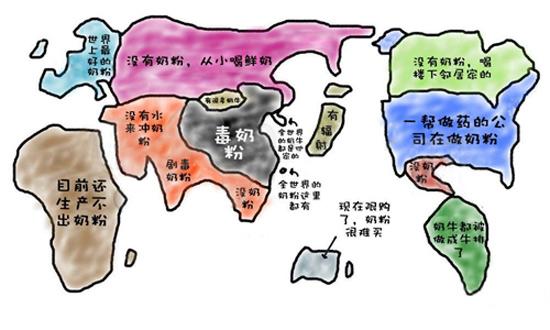 妈妈眼中的世界奶粉地图 - 小小 - 英博学院