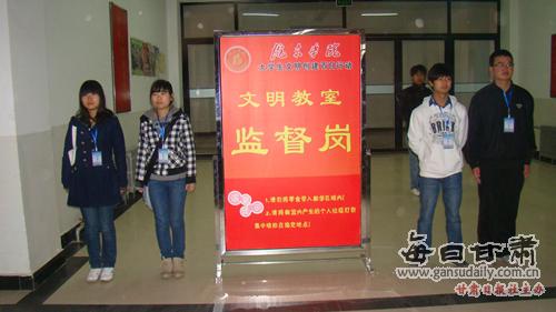 学组织积极开展青年志愿者服务活动