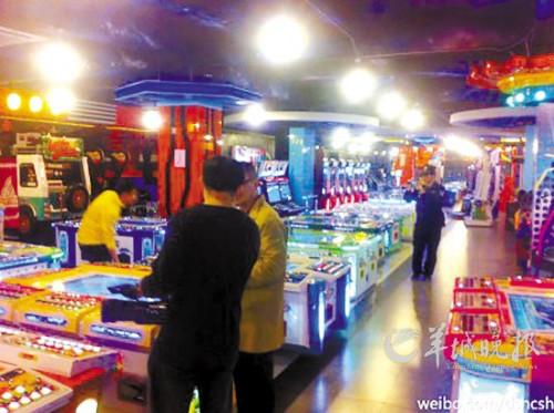 广州 官博 动漫/公安部治安管理局官博发布的老虎机图片