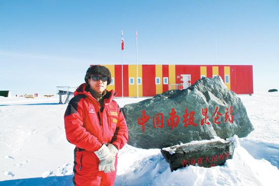 柳景峰在中国南极昆仑站留影.图片