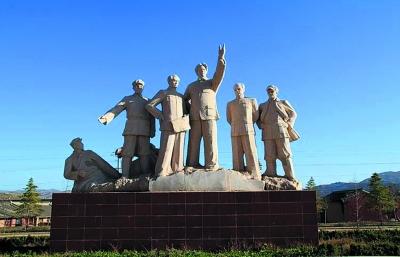 中央红军与陕北图片