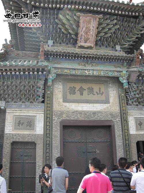 聊城 网媒记者在山陕会馆感受晋商文化