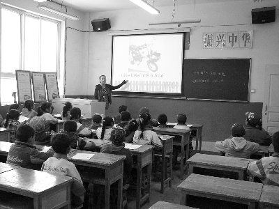 木耳小学三年级英语多媒体教学高清图片