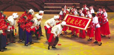 大型陇东民歌歌舞剧《绣金匾》重回舞台连续助阵演出