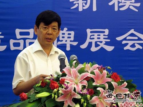 省政协副主席李永军致辞(每日甘肃网 任珈琳 摄)