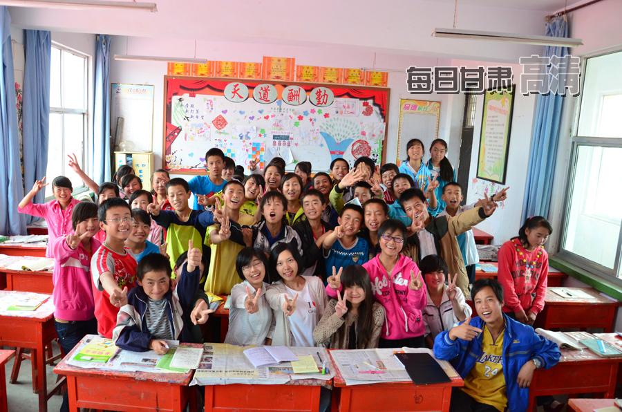 上海交大思源公益志愿者在甘肃开展支教活动