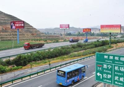 兰海高速单立柱广告牌