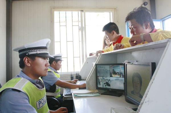 学生人口信息模板_公安局人口信息查询