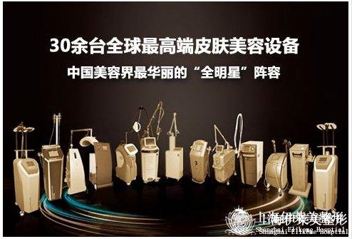 上海最好的去斑医院是哪家