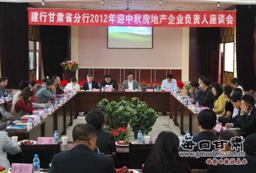 人口老龄化_2012年甘肃人口