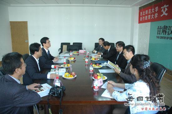 西北师范大学和台湾新竹教育大学签署合作协议