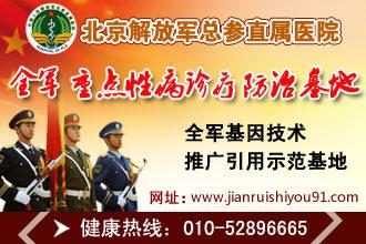 口腔感染尖锐湿疣_如何避免家人感染口腔尖锐湿疣直辖市北京医