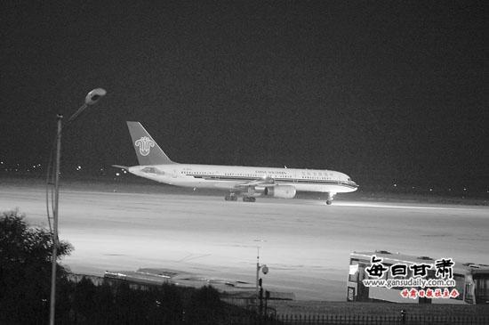 由乌鲁木齐飞往北京警方经全面安检未发现异常确认