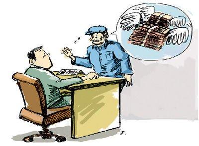 江苏4家合作社挪用2500名农民亿元存款放高利贷