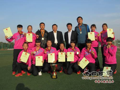 天水师范学院女子曲棍球队夺得全国冠军