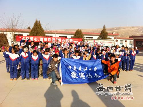 甘肃农业大学第十一届大学生社团文化节图片